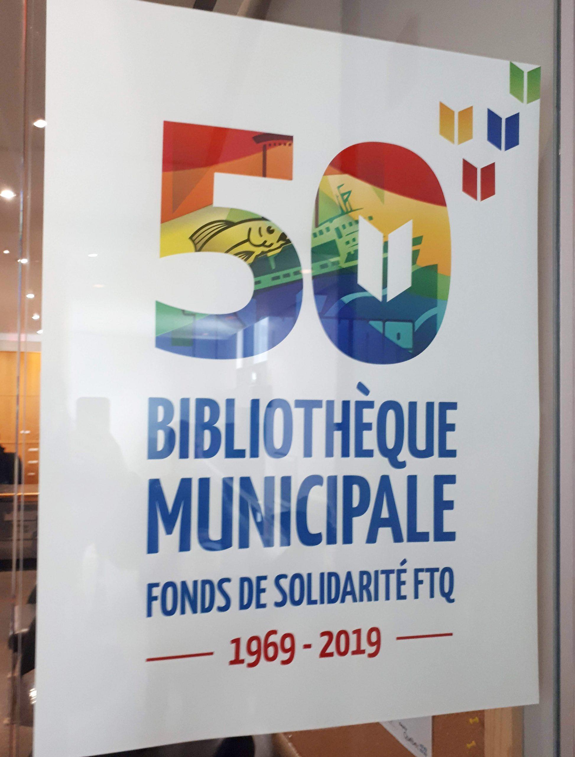 Conception d'un logo pour le 50e anniversaire de la Bibliothèque de Matane