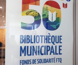 50e Bibliothèque de Matane